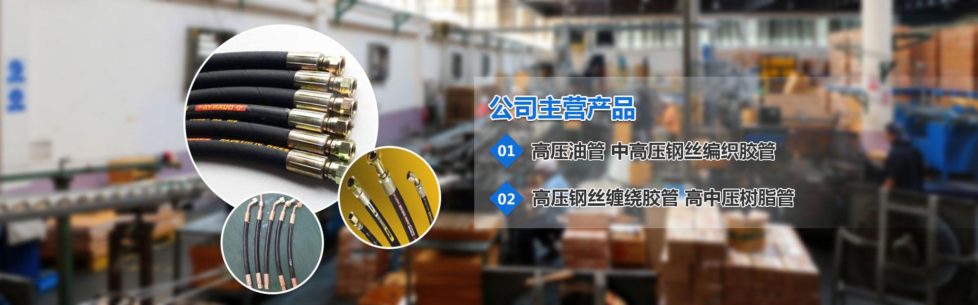 重庆高压油管加工厂家